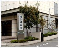 桐ケ谷斎場1