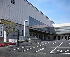 臨海斎場外観写真